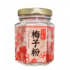Shangi Plum Powder 祥記梅子粉 50g/btl