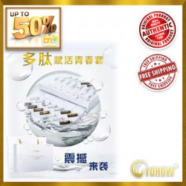 FOHOW Natural Organic Youth Rejuvenating Polypeptide Set  凤凰多肽